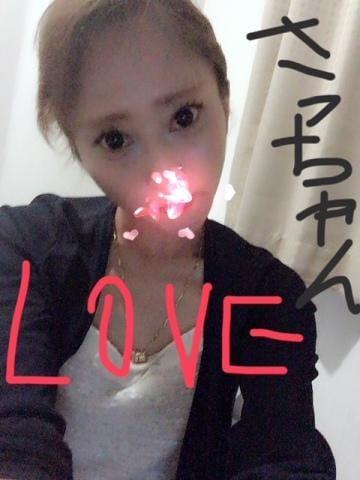 「さっちゃんへ?」06/22(金) 02:40 | 西内美月の写メ・風俗動画