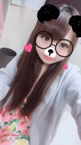 「お礼♡」06/22(金) 03:03   竜宮 れなの写メ・風俗動画