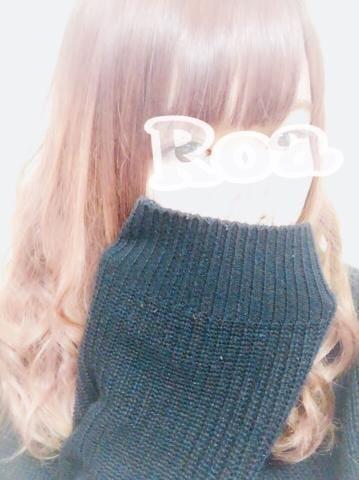 ♡ろあ♡「お礼!」06/22(金) 04:15 | ♡ろあ♡の写メ・風俗動画