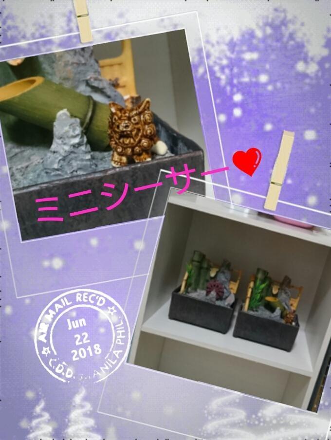 るい「お土産(*´∀`)」06/22(金) 06:40 | るいの写メ・風俗動画