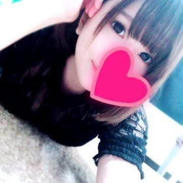 「おはようございます?」06/22日(金) 07:15 | りおの写メ・風俗動画