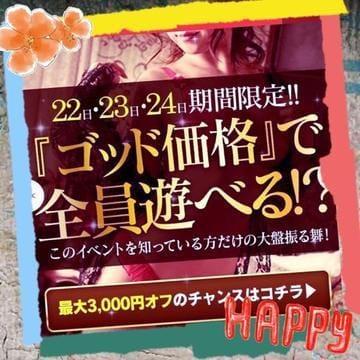 「おはようございます♪」06/22日(金) 08:44 | 本城まきの写メ・風俗動画