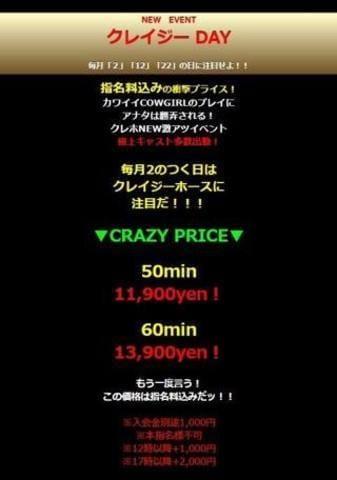 「お得だよ!」06/22(金) 09:05 | かんなの写メ・風俗動画