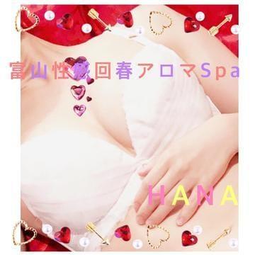 「出勤です♡」06/22日(金) 10:56 | 秋本はなの写メ・風俗動画
