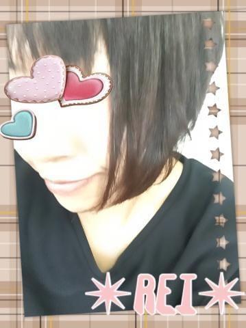レイ「[自撮りしてみました]:おは♡」06/22(金) 11:11 | レイの写メ・風俗動画