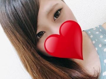 カンナ「お礼♡」06/22(金) 12:01   カンナの写メ・風俗動画