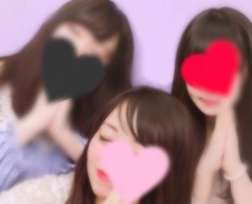 りえ「お礼?」06/22(金) 12:10 | りえの写メ・風俗動画