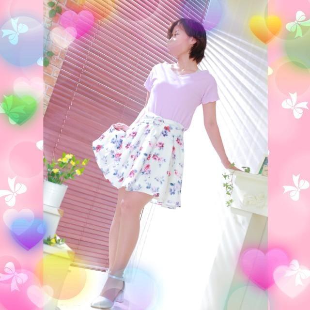 「しゅっきーん(^з^)-☆」06/22(金) 13:43 | あやのの写メ・風俗動画