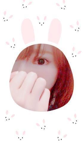 「起きたょ♪」06/22(金) 14:05 | 白姫ゆきの(巨乳)の写メ・風俗動画
