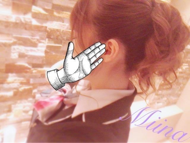 みいな「アップ♪」06/22(金) 14:11   みいなの写メ・風俗動画