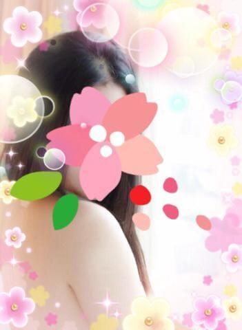 西川みはる「大事なことを忘れるの巻」06/22(金) 14:54   西川みはるの写メ・風俗動画