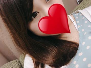 カンナ「帰る」06/22(金) 16:01   カンナの写メ・風俗動画