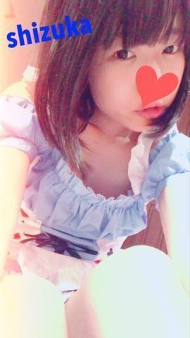 「準備♡」06/22日(金) 16:12 | シズカの写メ・風俗動画