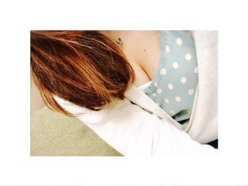 カンナ「予定...✍」06/22(金) 16:43   カンナの写メ・風俗動画