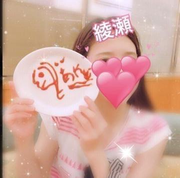 「わたしもやってみた」06/22日(金) 17:20   綾瀬の写メ・風俗動画