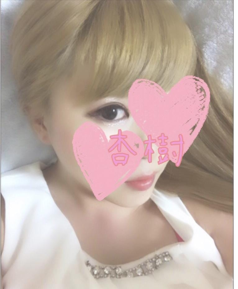 「Good morning」06/22日(金) 17:23   あんじゅ【愛嬌抜群】の写メ・風俗動画