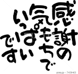 「感謝です」06/22日(金) 17:25   まみの写メ・風俗動画
