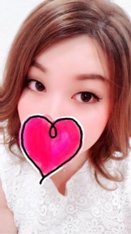 くぅ「ただいま☺︎」06/22(金) 18:43   くぅの写メ・風俗動画