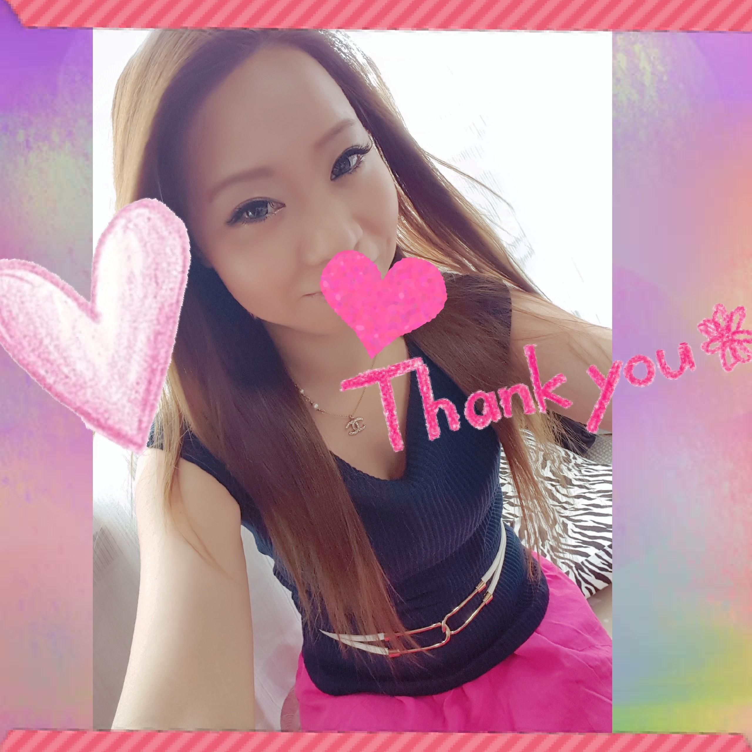 「ありがとう?」06/22日(金) 18:53   せなの写メ・風俗動画