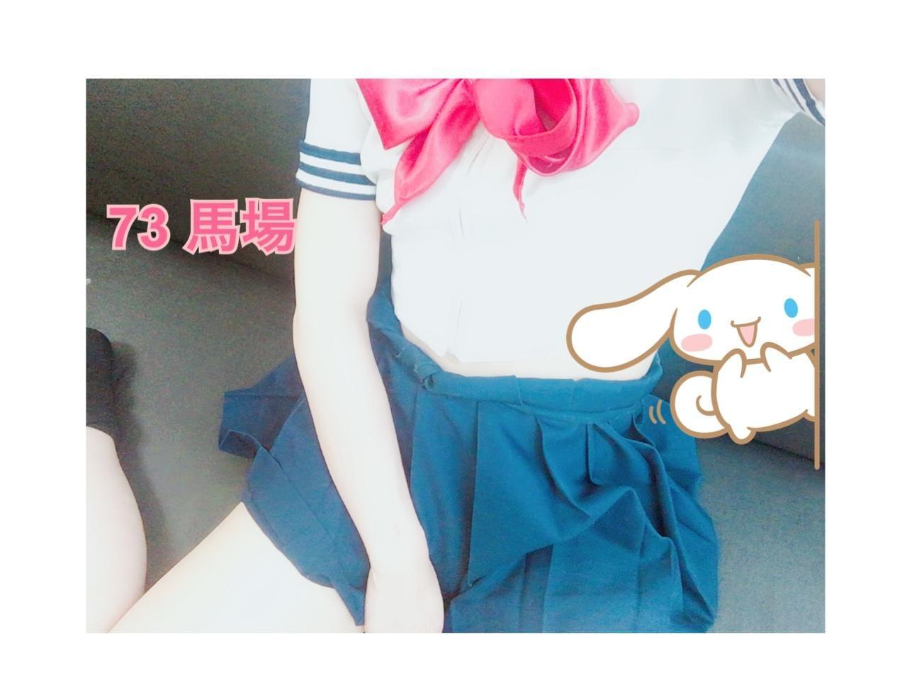 「待機中なり」06/22日(金) 19:25   No.73 馬場の写メ・風俗動画