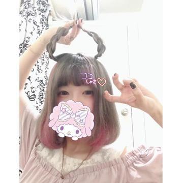 「大天使様が出勤したというのに」06/22(金) 20:55   ココの写メ・風俗動画
