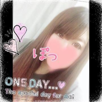 「遅くなりました!」06/22(金) 21:00 | 菅井 せりかの写メ・風俗動画