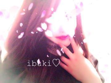 イブキ(IBUKI)「Thank you♡*°」06/22(金) 21:17 | イブキ(IBUKI)の写メ・風俗動画