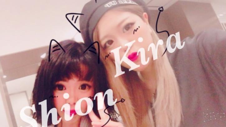 「親友だよっ\(•̀ω•́)/」06/22(金) 21:35   体験 綺蘭 kiraの写メ・風俗動画