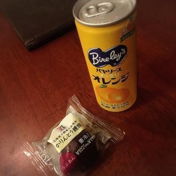 「お礼」06/22(金) 21:50 | ゆかの写メ・風俗動画