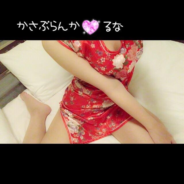 「明日の出勤♪」06/22(金) 23:28 | るなの写メ・風俗動画
