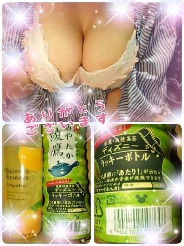 「ご新規ラモード Y様」06/22(金) 23:40   中森めぐみの写メ・風俗動画