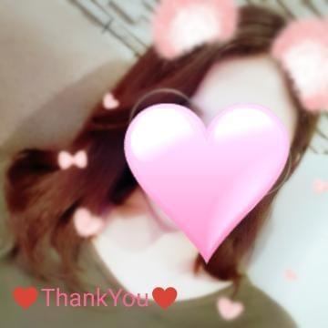 「お礼?本指名Yさま」06/23(土) 00:28   牧瀬 りくの写メ・風俗動画