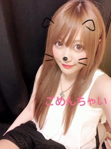「[spam] [今日の私服、今日のコーデ]」06/23(土) 00:28 | リエナの写メ・風俗動画