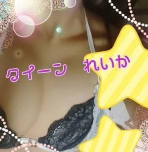 れいか「こんばんは☆」06/23(土) 00:32 | れいかの写メ・風俗動画