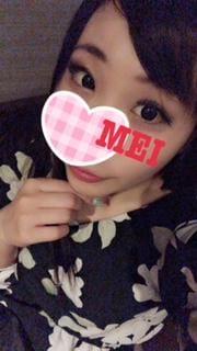 めい「★ありがとうございました★」06/23(土) 00:57   めいの写メ・風俗動画