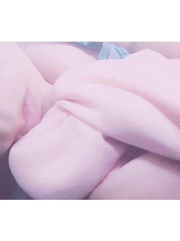 まいこ「おやすみぃ」06/23(土) 01:00   まいこの写メ・風俗動画