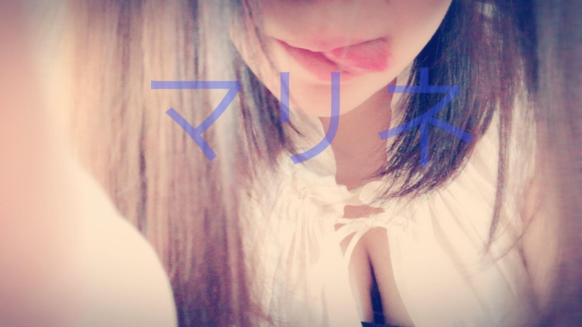 「前立腺マッサージたっぷりだったお兄さん」06/23日(土) 02:24 | マリネの写メ・風俗動画
