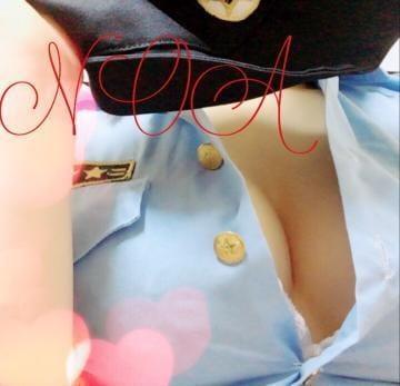 「リバサイドのお兄様♡」06/23(土) 02:55 | のあの写メ・風俗動画