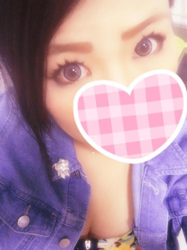 「ありがとう♡」06/23日(土) 03:48 | るみかの写メ・風俗動画