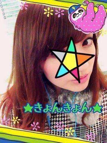 「秋葉原 Iさん☆」06/23日(土) 03:59 | きょんの写メ・風俗動画