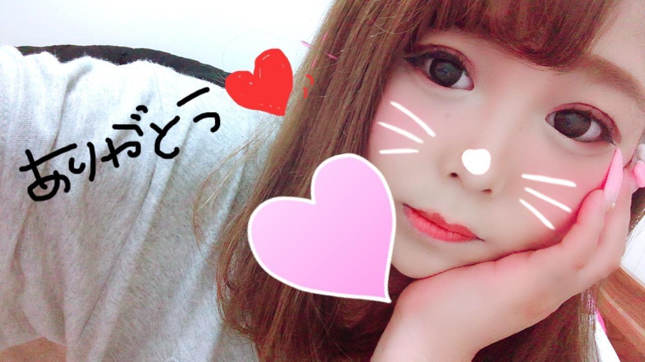 「♡キャンティ302」06/23日(土) 04:09 | らむの写メ・風俗動画