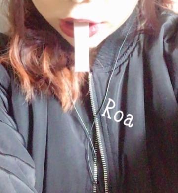 ♡ろあ♡「お礼」06/23(土) 04:31 | ♡ろあ♡の写メ・風俗動画