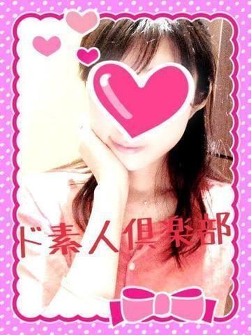 「大久保のTさん☆」06/23日(土) 04:36 | ゆりの写メ・風俗動画