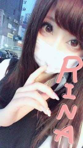 「沢山のお誘いありがとう♡」06/23日(土) 04:40 | 相澤りなの写メ・風俗動画