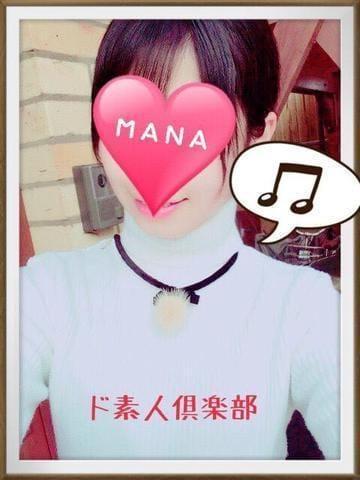 「大久保 Oさん☆」06/23日(土) 04:49 | まなの写メ・風俗動画
