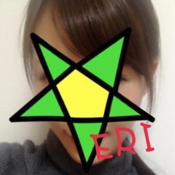 「おれい」06/23日(土) 05:07 | えりさの写メ・風俗動画