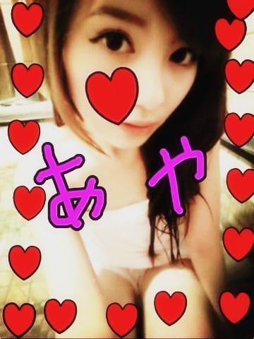 「お兄さんの唇もとても気持ちよかったよ〜(つ∀`*)」06/23(土) 05:18   あや★エッチな事が大好き!の写メ・風俗動画