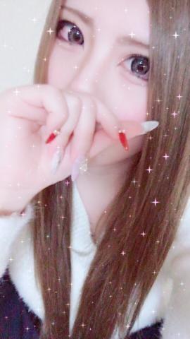 マイカ(MAIKA)「ありがとう♡」06/23(土) 05:18 | マイカ(MAIKA)の写メ・風俗動画