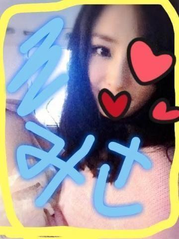 「今日は10時から☆」06/23日(土) 08:04 | みさの写メ・風俗動画