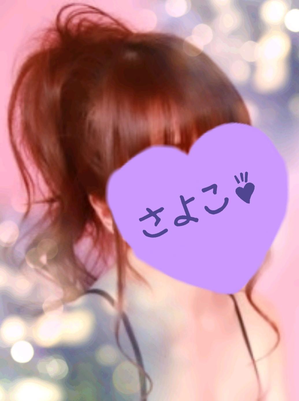 「おはようございますm(*_ _)m」06/23(土) 08:16 | 小夜子-さよこの写メ・風俗動画